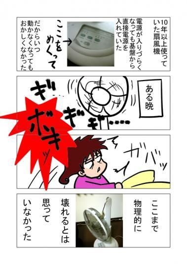 blog0012.jpg