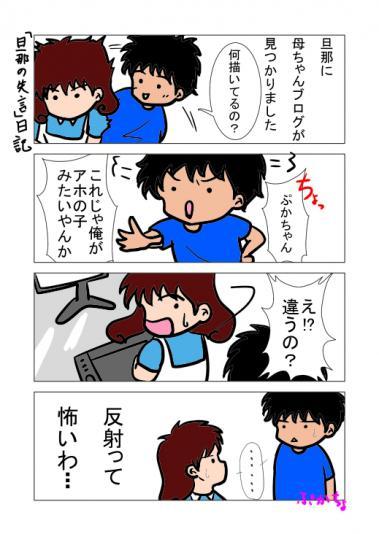 blog0014.jpg