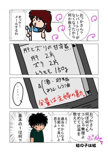 blog0015.jpg