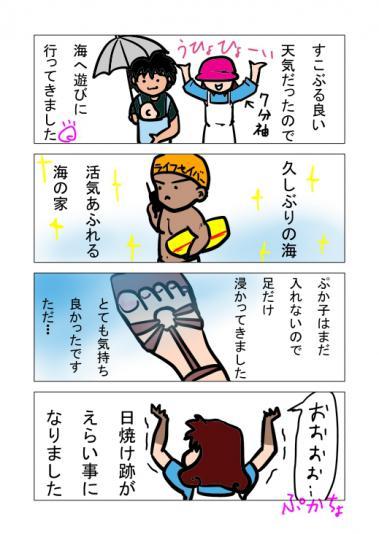 blog0019.jpg