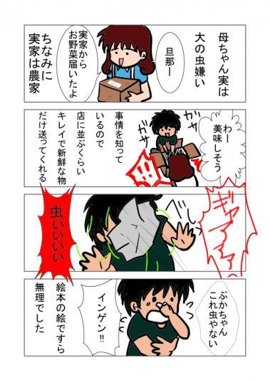 blog0021_20120725075034.jpg
