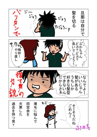 blog0028.jpg
