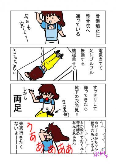 blog0031.jpg