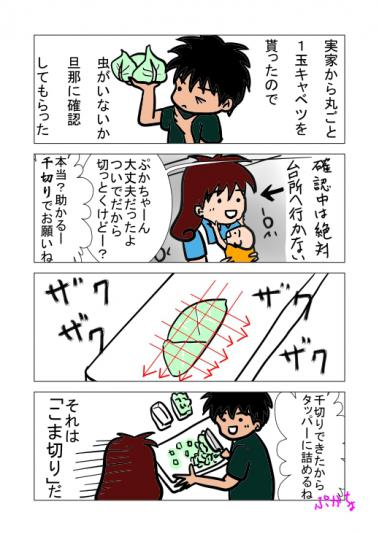 blog0032.jpg