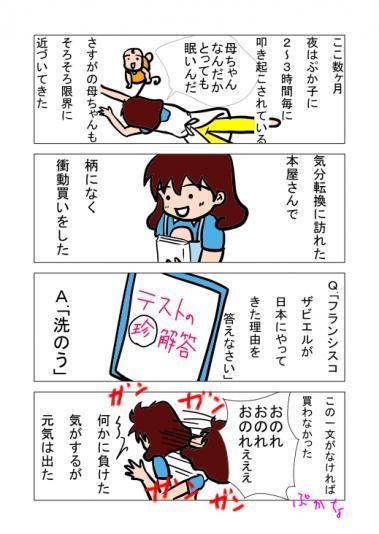 blog0035.jpg