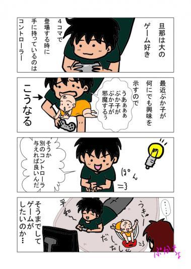 blog0038.jpg