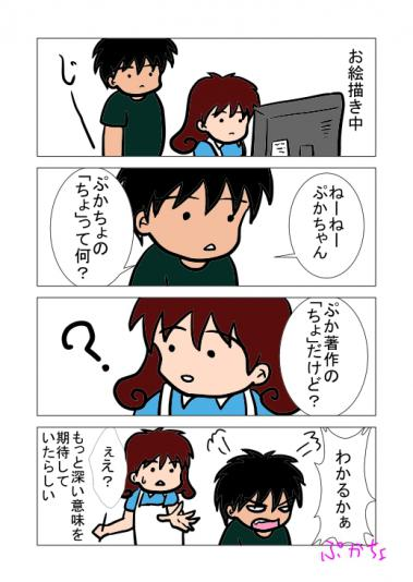 blog0041_20120813070438.jpg