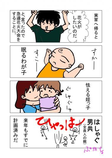 blog0042_20120816082701.jpg