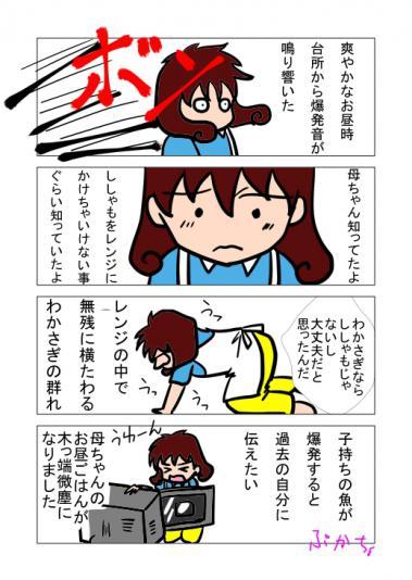 blog0044.jpg