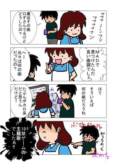 blog0046.jpg