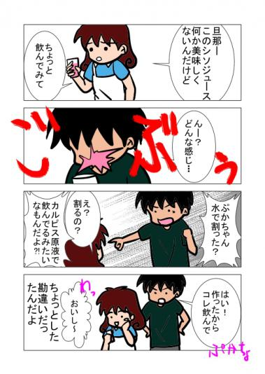 blog0048.jpg