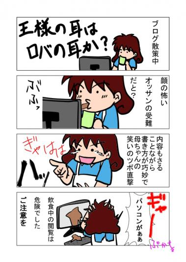 blog0049.jpg