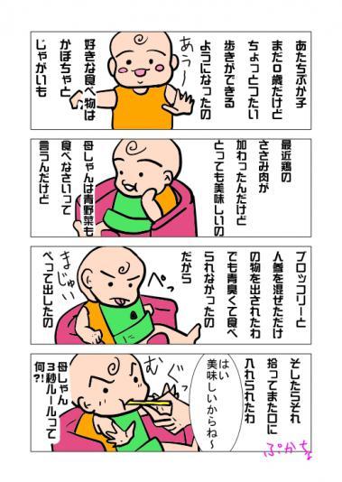 blog0050.jpg