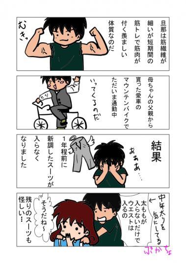 blog0051.jpg