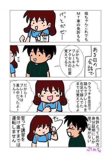 blog0052.jpg