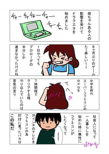 blog0053.jpg