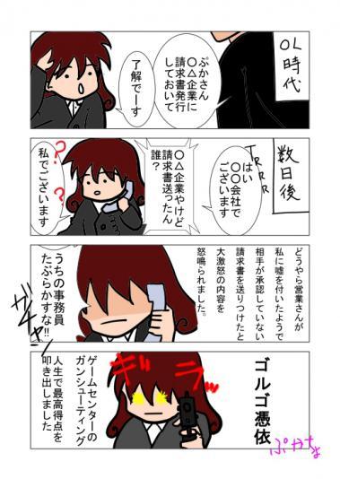 blog0057.jpg