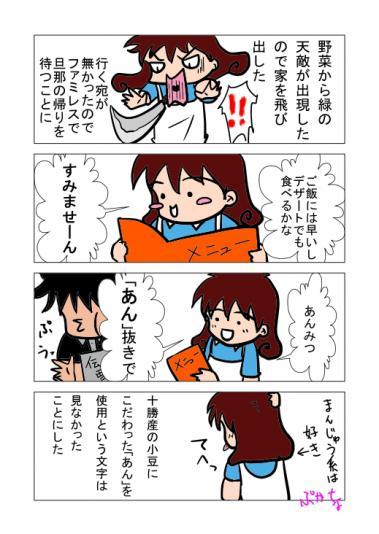 blog0058.jpg