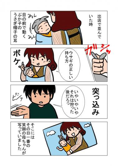 blog0062.jpg
