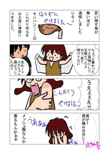 blog0063.jpg