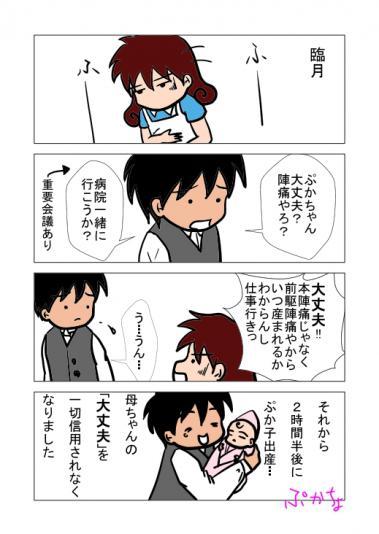 blog0074.jpg