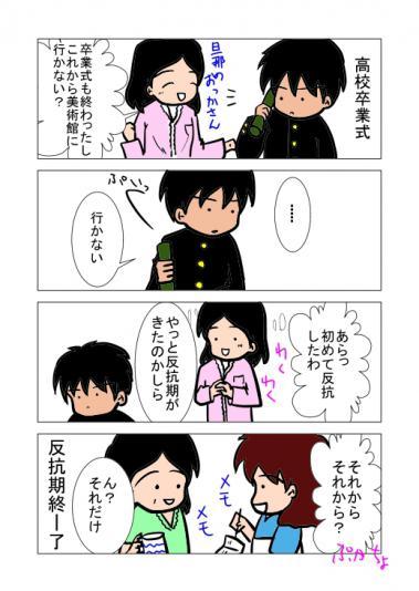 blog0085.jpg