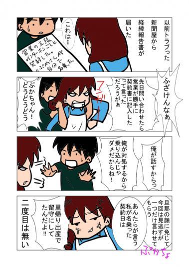 blog0091.jpg