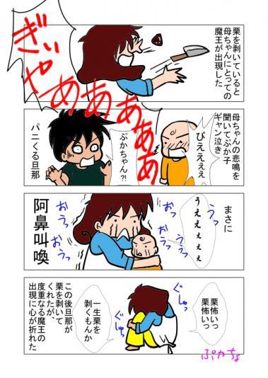 blog01-0106.jpg