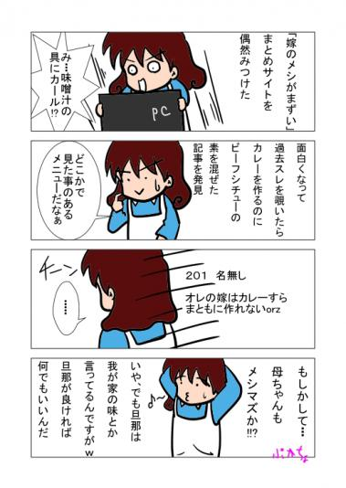 blog01-0121.jpg