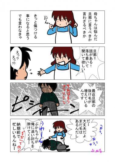 blog01-0128.jpg