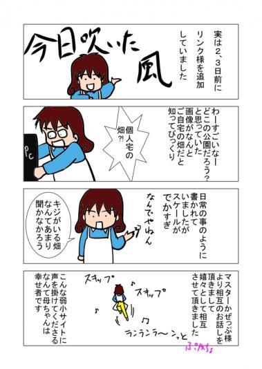 blog01-0139.jpg