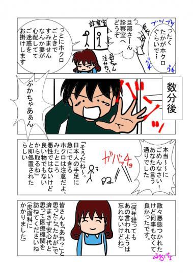 blog01-0155.jpg