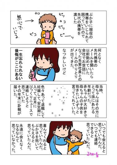 blog01-0167.jpg
