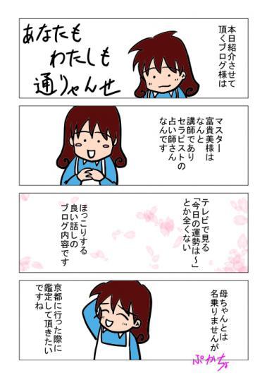 blog03-07.jpg