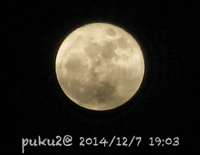 moon2014-1207.jpg