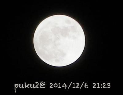 moon20141206.jpg