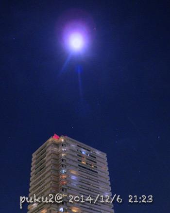 moon20141206_1.jpg