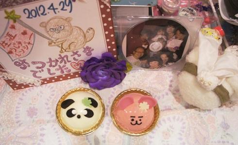 11.5)ムゲンママさまからのケーキ