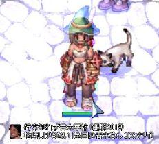 二代目修羅子ちゃん発光