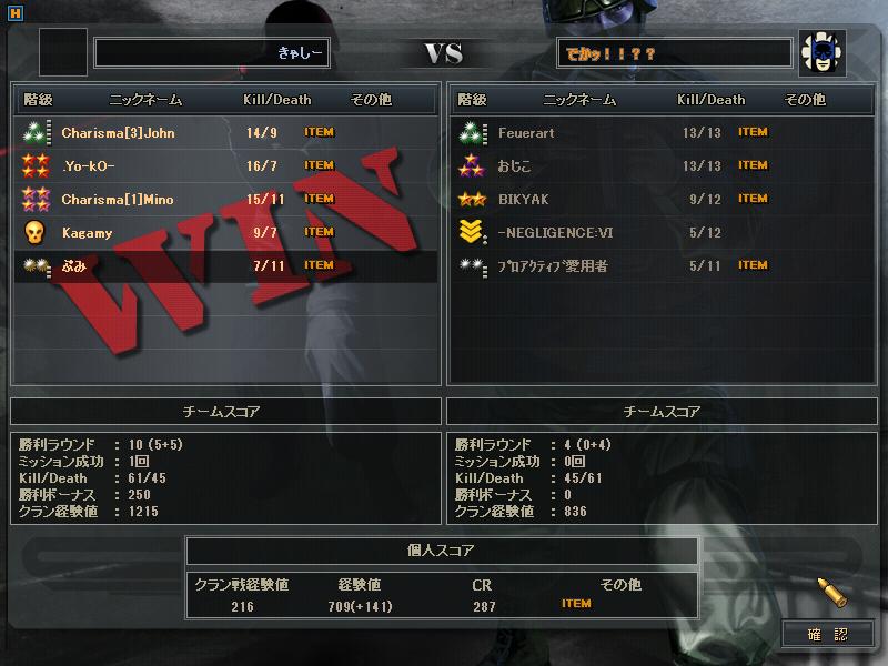 vsでかッ!!!!