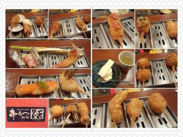 photoshake_1360419847140_convert_20130210110649.jpg