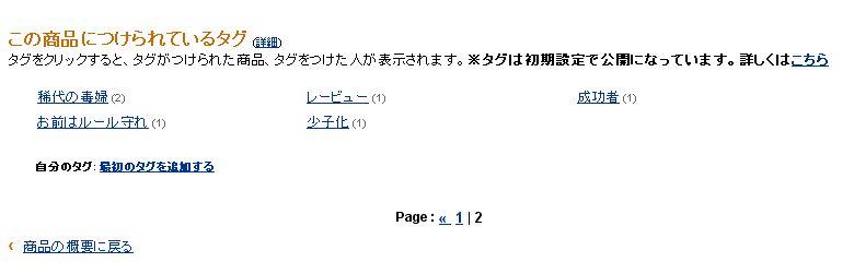 120424-113.jpg