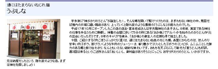 120519-001.jpg
