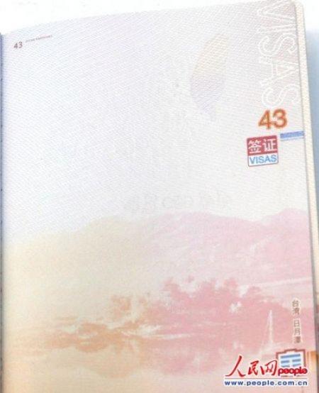 121126-112.jpg