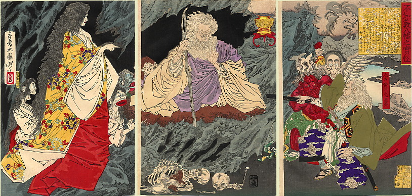 Yoshitoshi_The_Ghost_Triptych.jpg