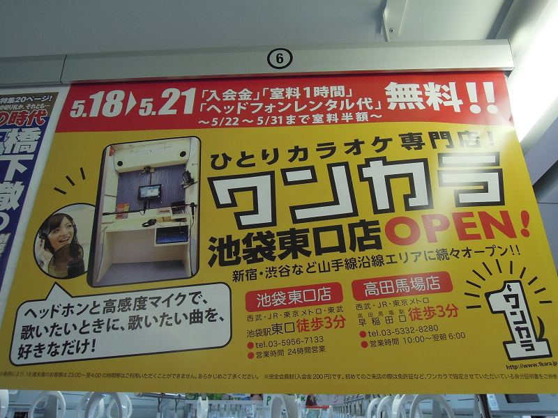 s-120521-072.jpg
