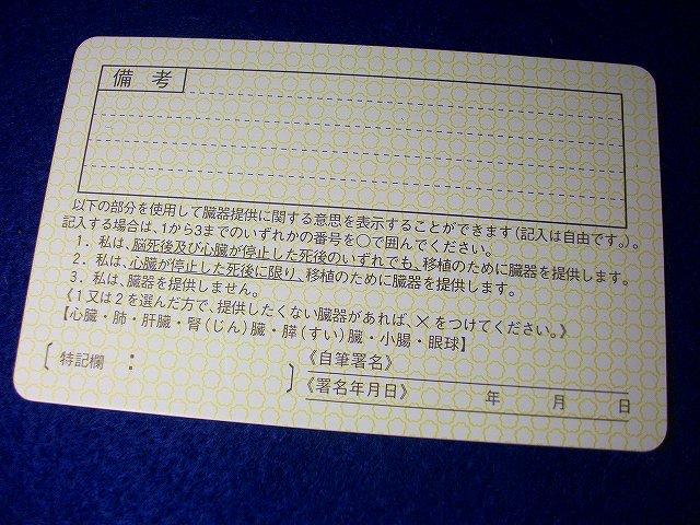 s-120528-036.jpg