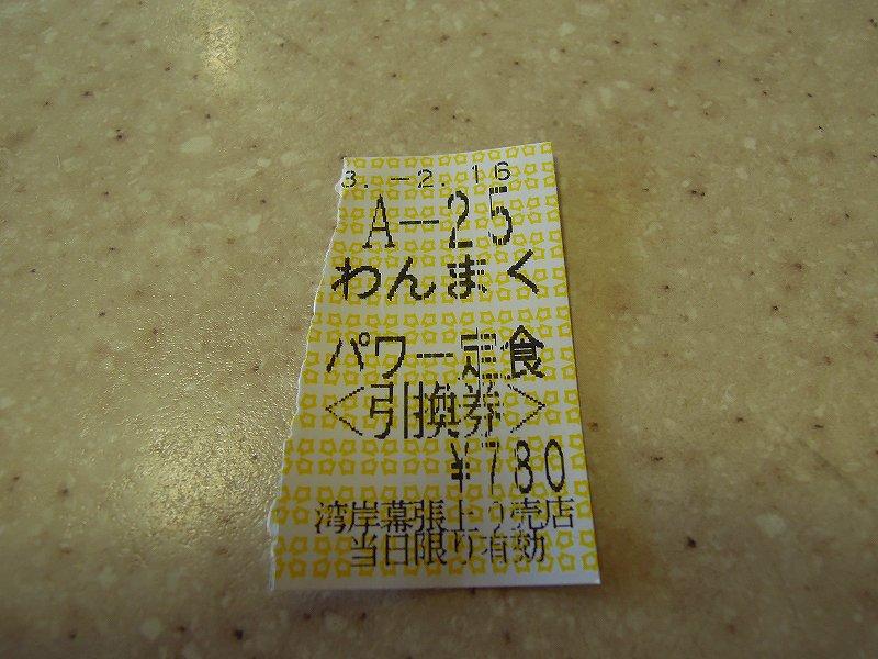 s-130216-015.jpg
