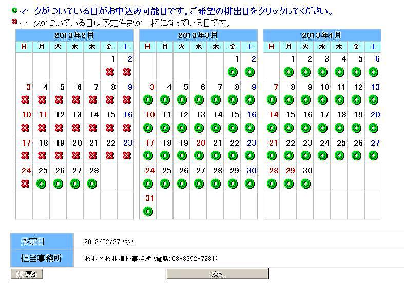 s-130220-018.jpg