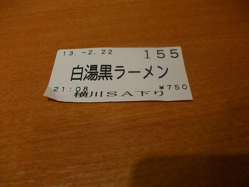 s-130222-006.jpg